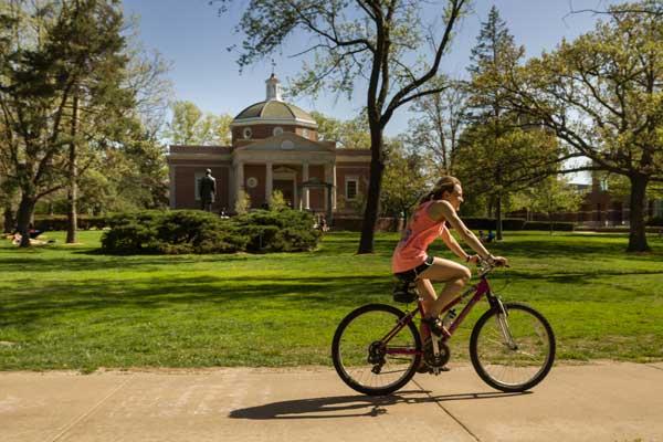 The Quad on the Truman campus.