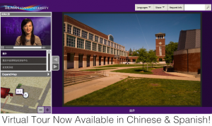 Virtual Tour now Available in Chinese and Spanish
