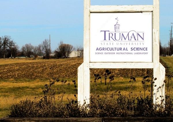University Farm Entrance
