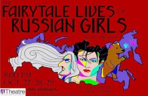 Poster for Play, The Fairytale Lives of Russian Girls