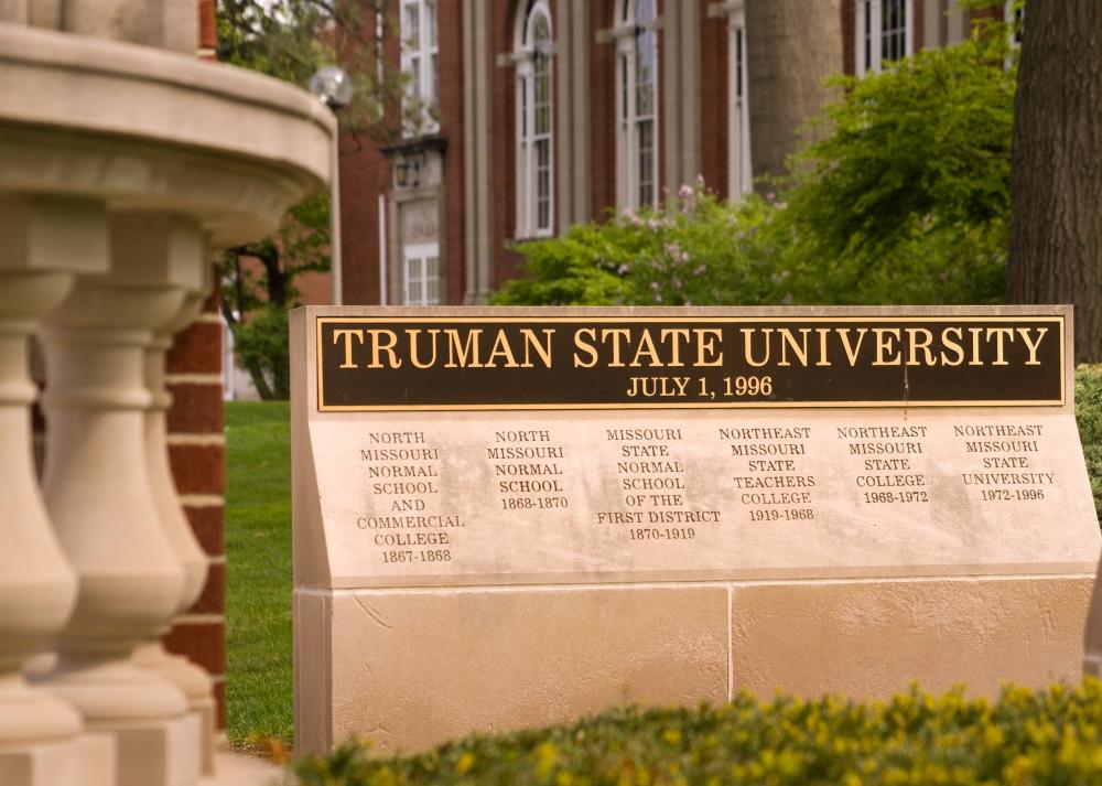 Gates on the Quad at Truman State University