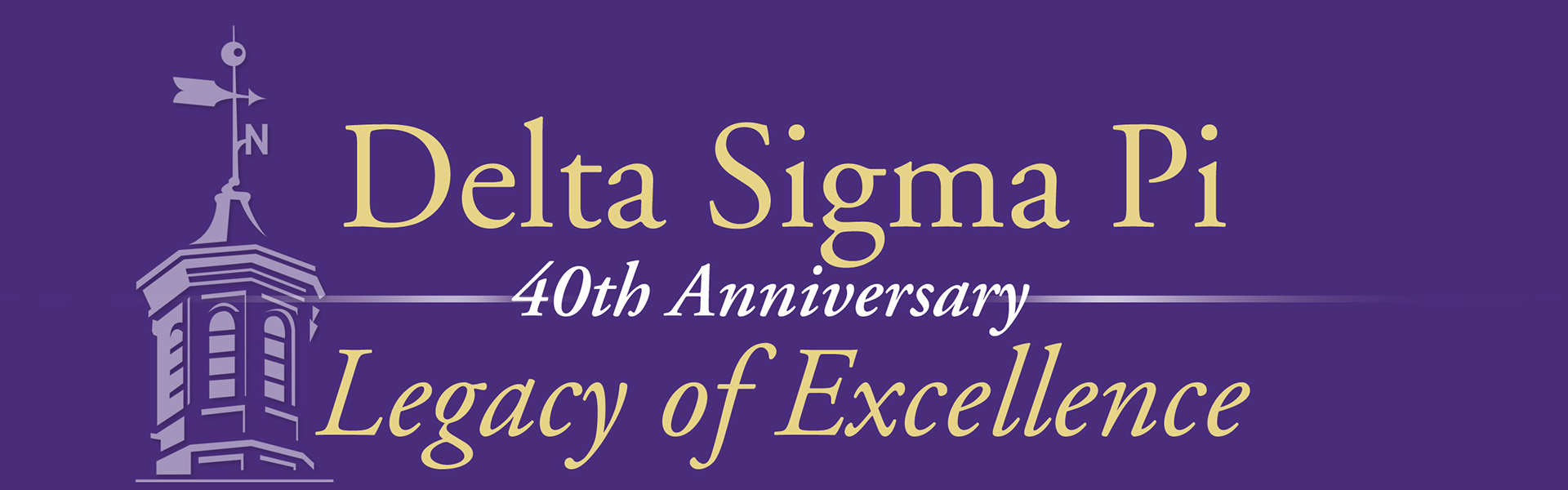 Delta Sigma Pi Legacy of Excellence