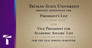 President's List and Vice President for Academic Affairs' List available online